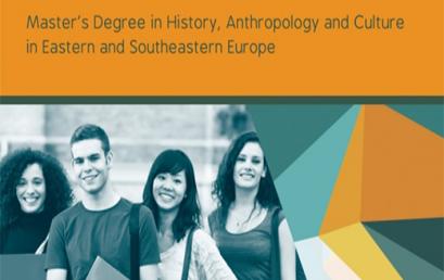 Π.Μ.Σ.:«Ιστορία, Ανθρωπολογία και Πολιτισμός στην Ανατολική και Νοτιοανατολική Ευρώπη»
