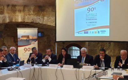 Ομιλία στην 90η Σύνοδο Πρυτάνεων & Προέδρων Δ.Ε. των Ελληνικών Πανεπιστημίων στο Ηράκλειο Κρήτης