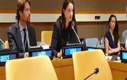Η ομιλία της Υπουργού Παιδείας και Θρησκευμάτων κας Νίκης Κεραμέως στον ΟΗΕ