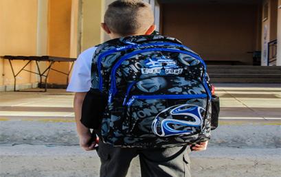Ο θεσμός «τσάντα στο σχολείο»