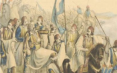 Διεθνές Συνέδριο: Η Ελληνική Επανάσταση στην Εποχή των Επαναστάσεων (1776-1848)-Επαναξιολογήσεις και Συγκρίσεις
