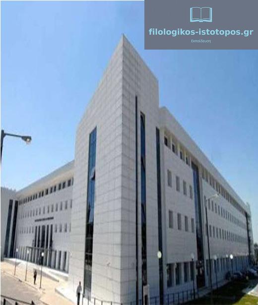 Εγκύκλιος για την προαγωγή από Γυμνάσια-Λύκεια-ΕΑΕ-ΕΝΕΕΓΥΛ 2019-2020