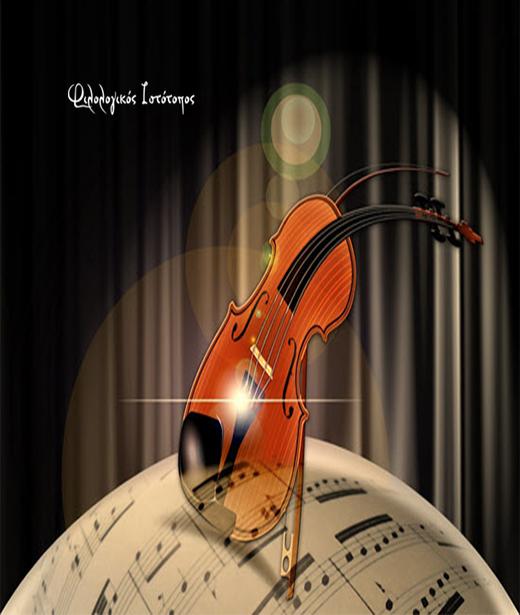 Πανελλαδικές 2020: Την Παρασκευή 17/07 η ανακοίνωση βαθμών ειδικών και μουσικών μαθημάτων