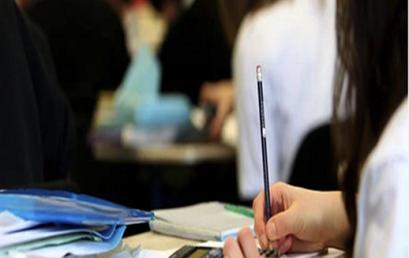 Νεοελληνική Γλώσσα Β´ Γυμνασίου: Ενότητα 4η- Οι νέες τεχνολογίες θα αλλάξουν την εκπαίδευση(Κριτήριο αξιολόγησης)