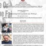 Διάλεξη με θέμα: Λογοτεχνική κριτική και Τύπος